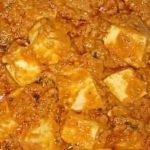 recipe of shahi paneer in hindi